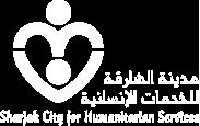 SCHS Logo White